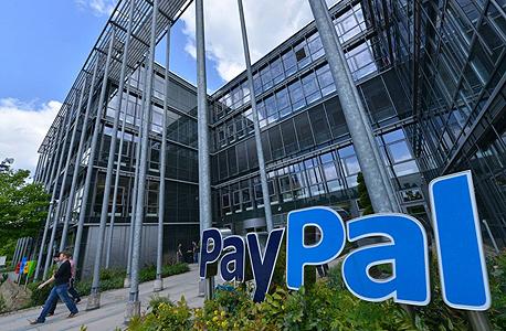 Service Paypal Deutschland